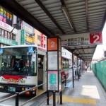荻窪バス停 (640x475)